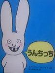 070709_2253〜01.JPG