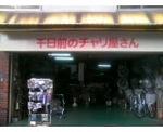 TS3B0004001001.JPG.jpg