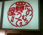 TS3B0011001006.JPG.jpg